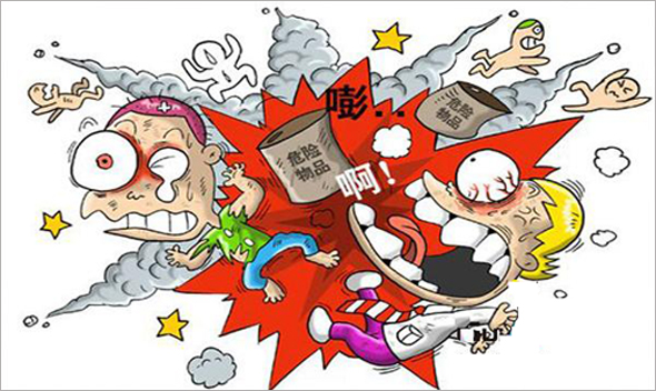 """""""6・5""""临沂化工厂爆炸事故反思:坚决遏制危化品重特大事故"""
