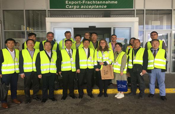 中物联危化品物流分会2017欧洲考察第六站:到访法兰克福航空货运城CargoCity Frankfurt