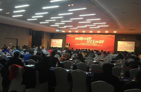 深耕细作 协同发展 | 中物联危化品物流分会成品油工作委员会在北京正式成立
