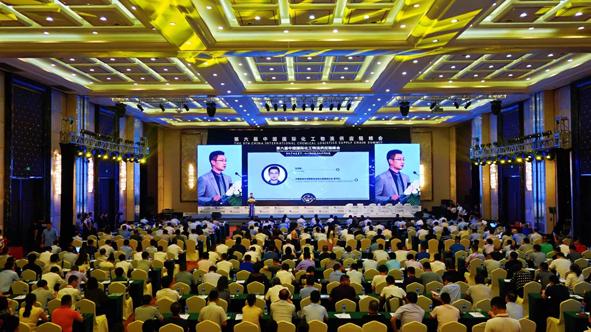 第六届中国国际化工物流供应链峰会在江阴隆重召开