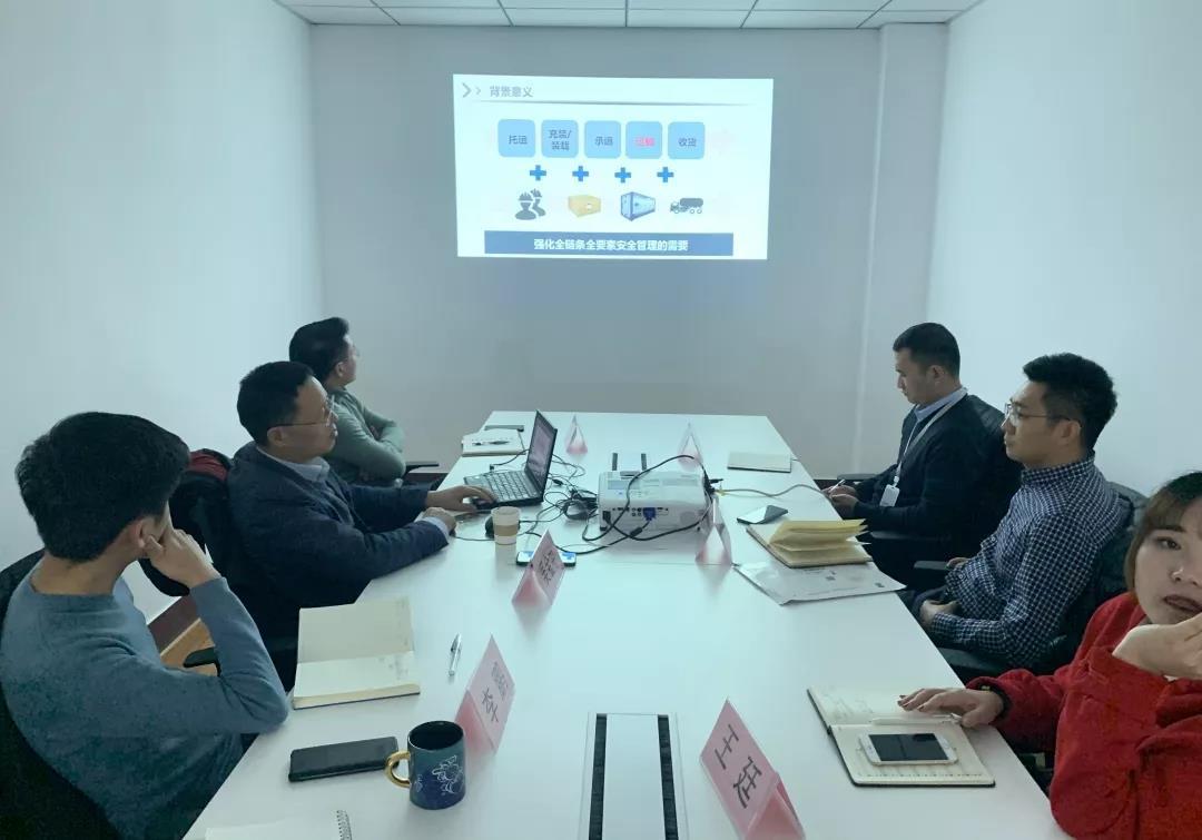 秘书处《危险货物道路运输安全管理办法》内训活动启动