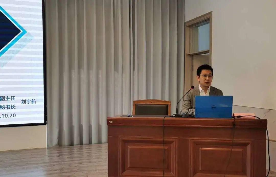 刘宇航秘书长出席盘锦石化物流产业发展专题交流会