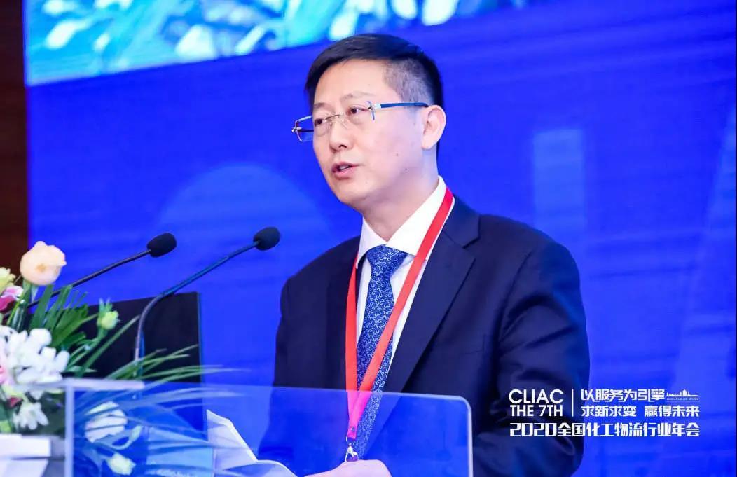 李锁山在2020全国化工行业年会上的发言