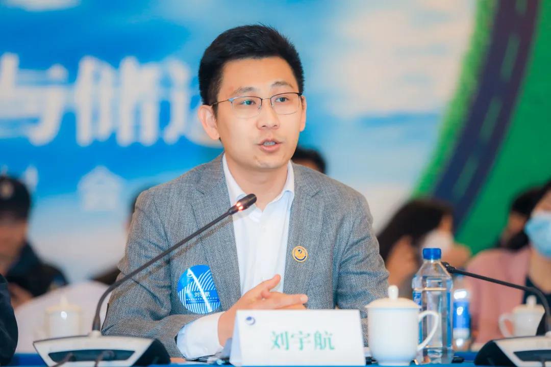 刘宇航在氢能研发与储运工作研讨会上的致辞